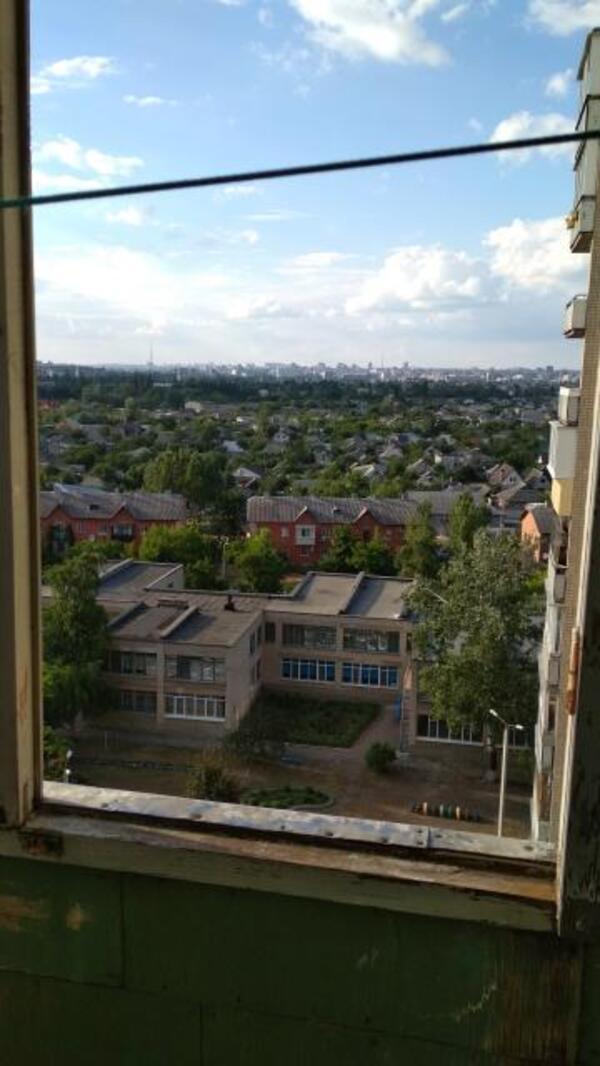квартиру, 2 комн, Харьков, ОСНОВА, Валдайская (445850 5)