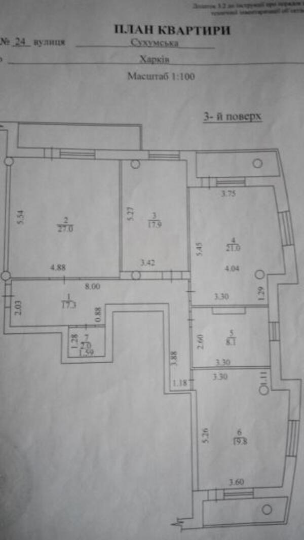 квартиру, 3 комн, Харьков, ПАВЛОВКА, Сухумская (445965 1)