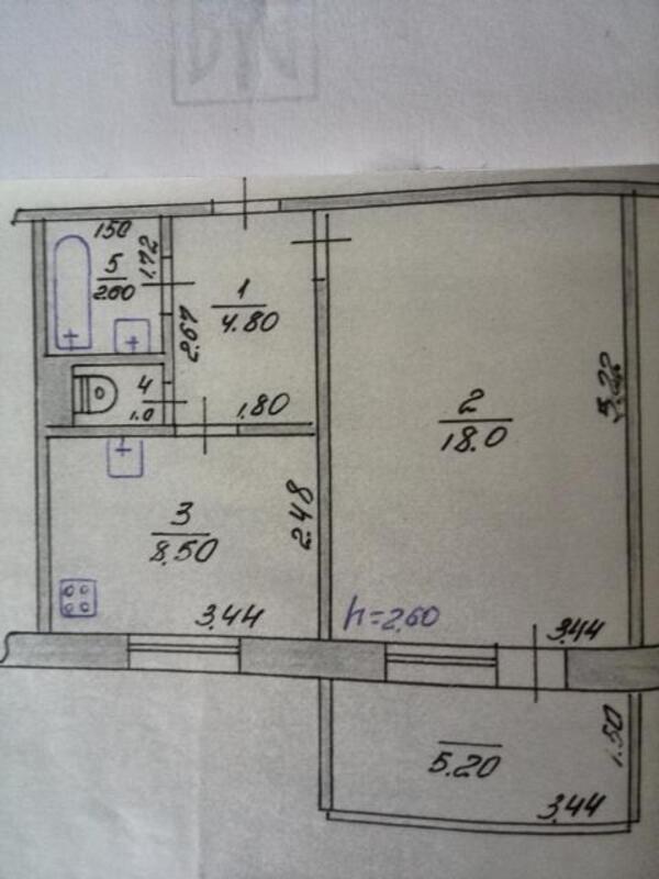 1 комнатная квартира, Песочин, Квартальная, Харьковская область (447161 1)