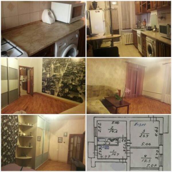 Купить 3-комнатная квартира, Харьков, НАГОРНЫЙ, Чернышевская