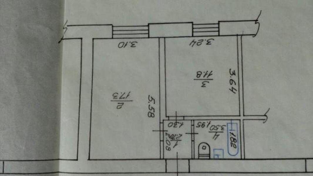 1 комнатная квартира, Харьков, Холодная Гора, Дудинской (Нариманова) (449387 10)