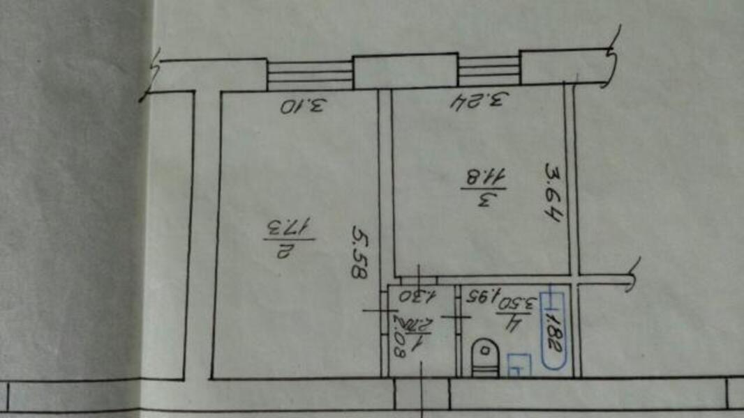 квартиру, 2 комн, Харьков, Бавария, Ново Баварский пр. (Ильича пр.) (449387 1)