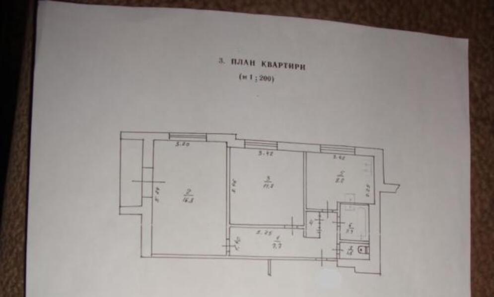2 комнатная квартира, Харьков, Масельского метро, Библыка (2 й Пятилетки) (450815 1)