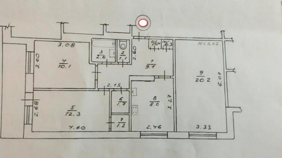3 комнатная квартира, Харьков, Рогань жилмассив, Грицевца (452856 1)