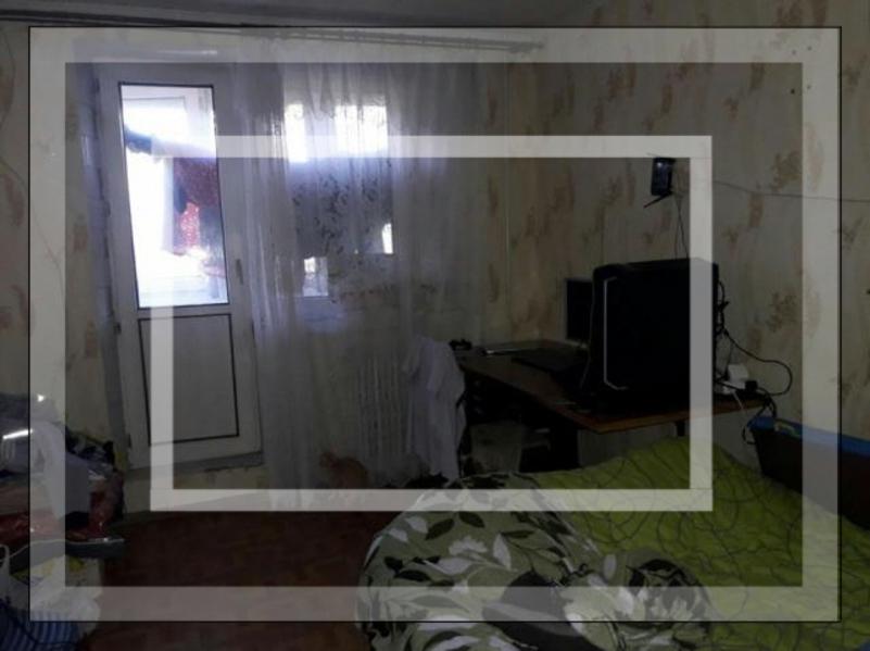 3 комнатная квартира, Докучаевское(Коммунист), Харьковская область (454247 1)