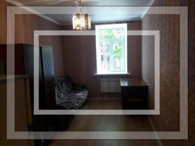 1 комнатная гостинка, Харьков, ОДЕССКАЯ, Костычева (454305 6)