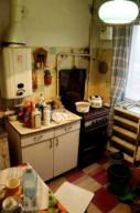 4 комнатная квартира, Харьков, Гагарина метро, Крохмалевсий пер. (454832 3)