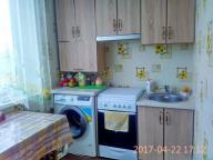 Квартира Харьков (454930 1)