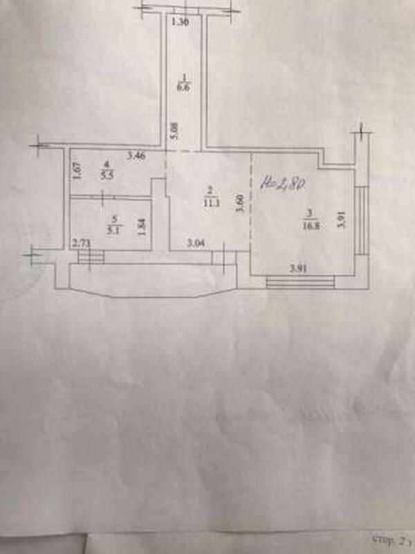 3 комнатная квартира, Харьков, Бавария, Ново Баварский пр. (Ильича пр.) (455428 1)