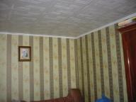 Квартира в Харькове (455699 1)