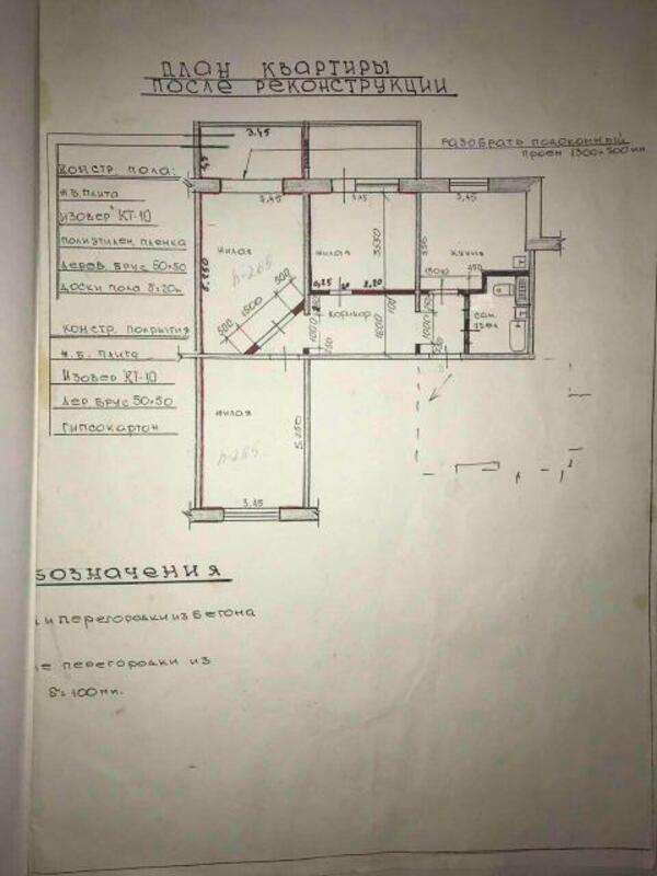 3 комнатная квартира, Чугуев, Победы ул. (Красноармейская), Харьковская область (456166 1)
