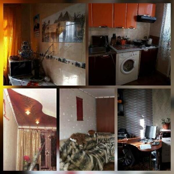 2 комнатная квартира, Харьков, ХТЗ, Индустриальный просп. (Фрунзе проспект) (457198 6)