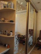 3-комнатная квартира, Васищево, Харьковская область