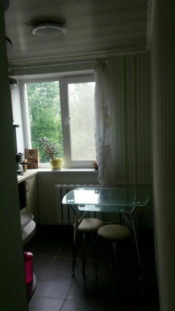 3 комнатная квартира, Харьков, Салтовка, Владислава Зубенко (Тимуровцев) (457923 4)