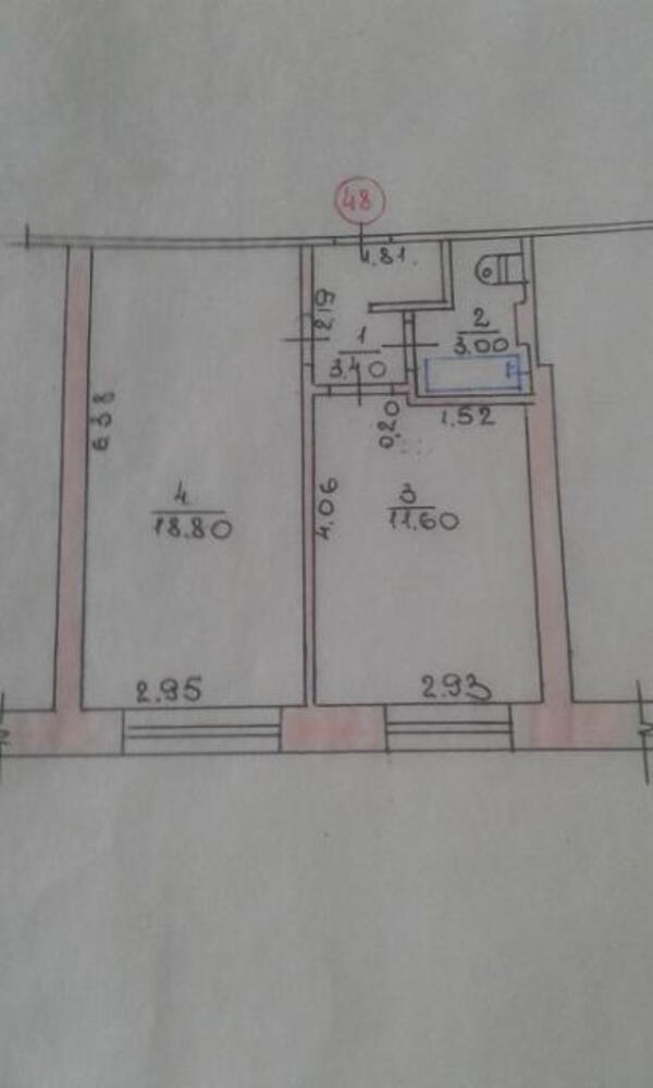1 комнатная квартира, Мерефа, Парковая, Харьковская область (458334 1)