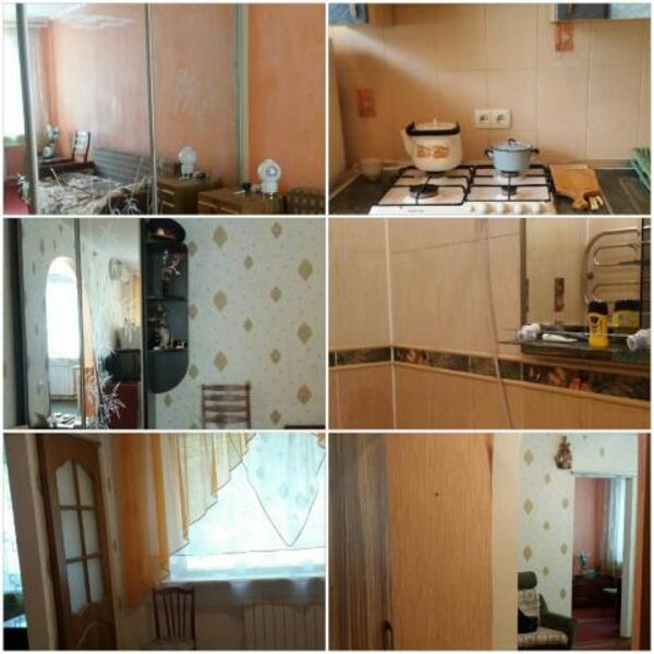 2 комнатная квартира, Харьков, Новые Дома, Московский пр т (458778 1)