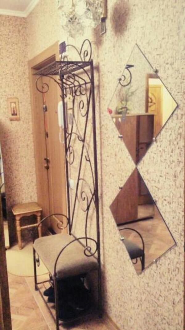 2 комнатная квартира, Харьков, Сосновая горка, Новгородская (459298 4)
