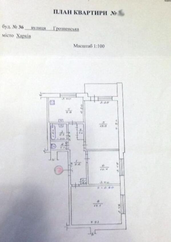 2 комнатная квартира, Харьков, Гагарина метро, Гагарина проспект (460691 1)