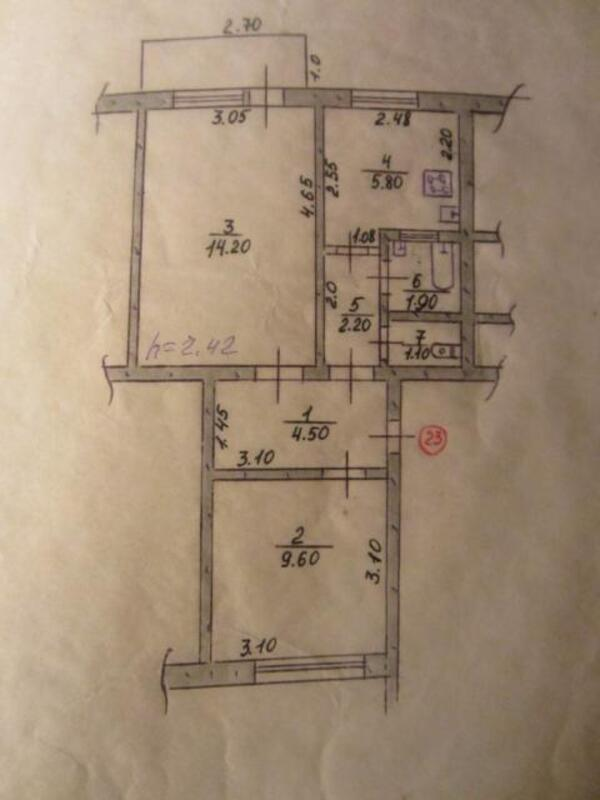 2 комнатная квартира, Дергачи, Центральная (Кирова, Ленина), Харьковская область (461648 1)