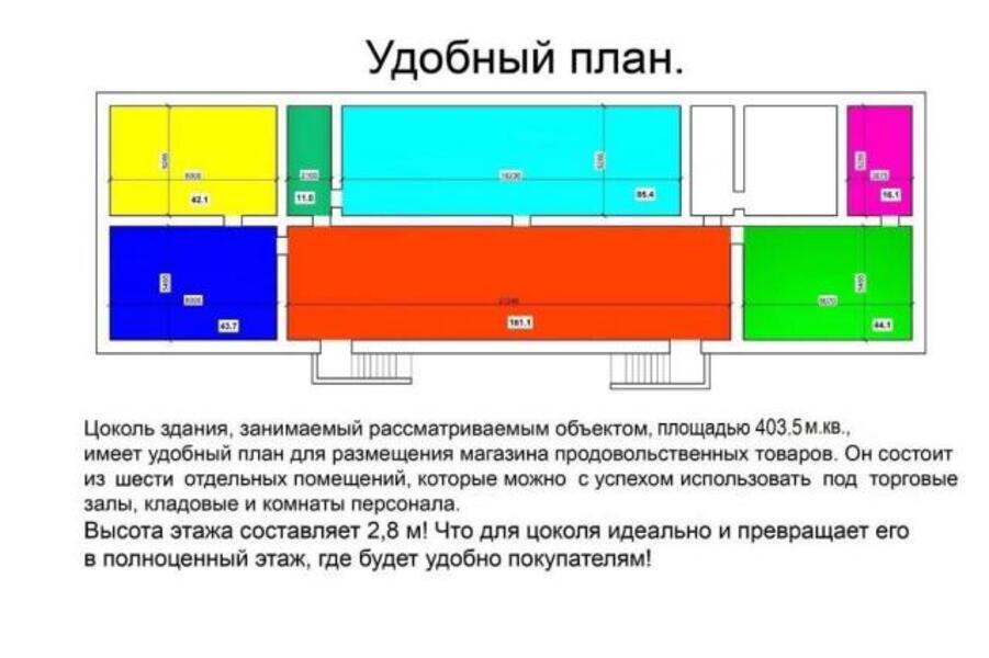 Фото 5 - Продажа квартиры 6 комн в Харькове