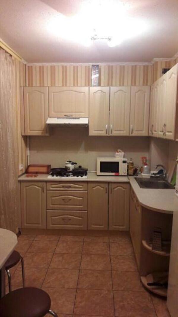 Продажа квартиры 1 комн в Харькове 4