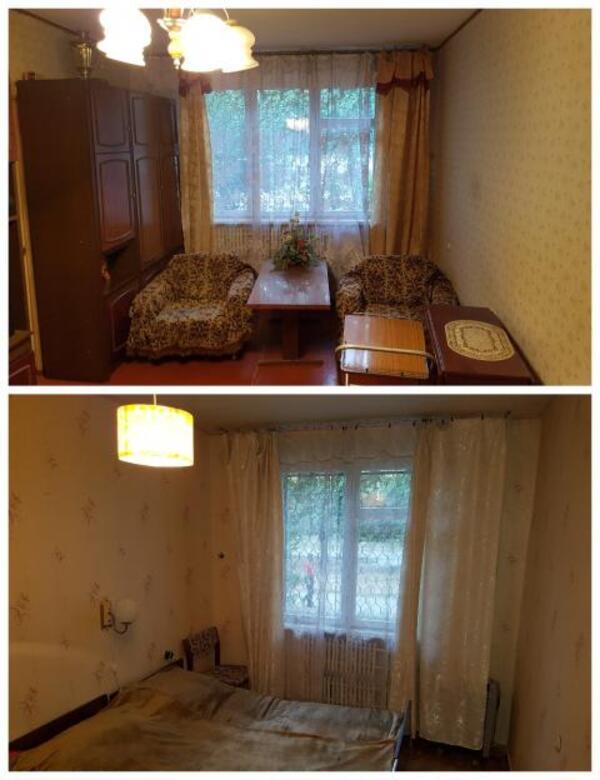 Купить 4-комнатная квартира, Харьков, Салтовка, Гвардейцев Широнинцев