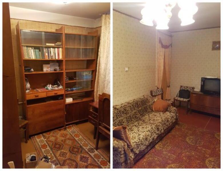 3 комнатная квартира, Харьков, Салтовка, Гвардейцев Широнинцев (463088 2)