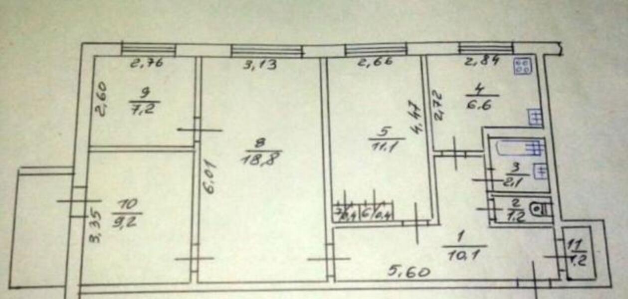 3 комнатная квартира, Харьков, Салтовка, Гвардейцев Широнинцев (463088 1)