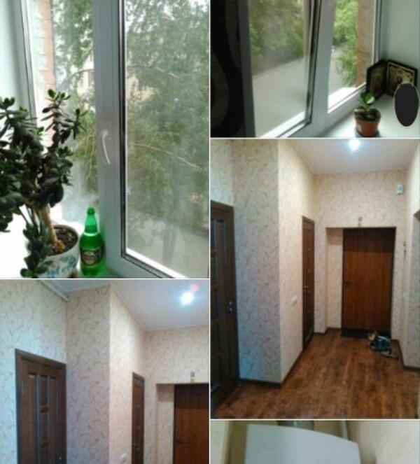 2 комнатная квартира, Харьков, Завод Малышева метро, Московский пр т (463160 1)