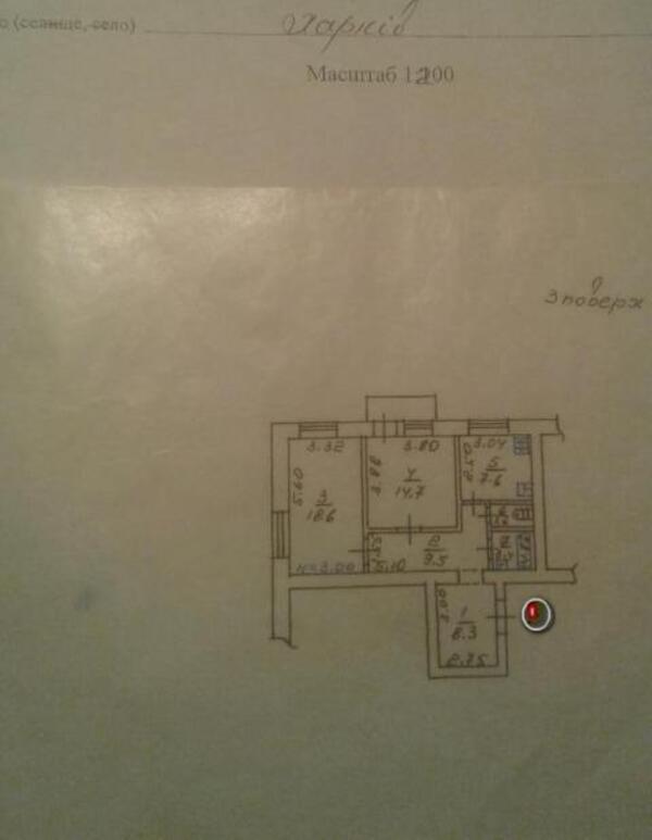 2 комнатная квартира, Харьков, ЦЕНТР, Конторская (Краснооктябрьская) (464112 5)