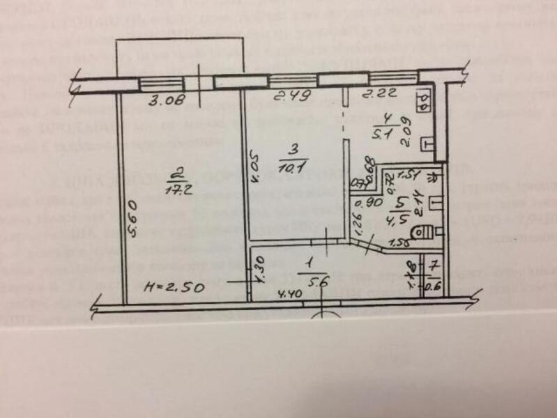 3 комнатная квартира, Харьков, Новые Дома, Танкопия (464397 2)