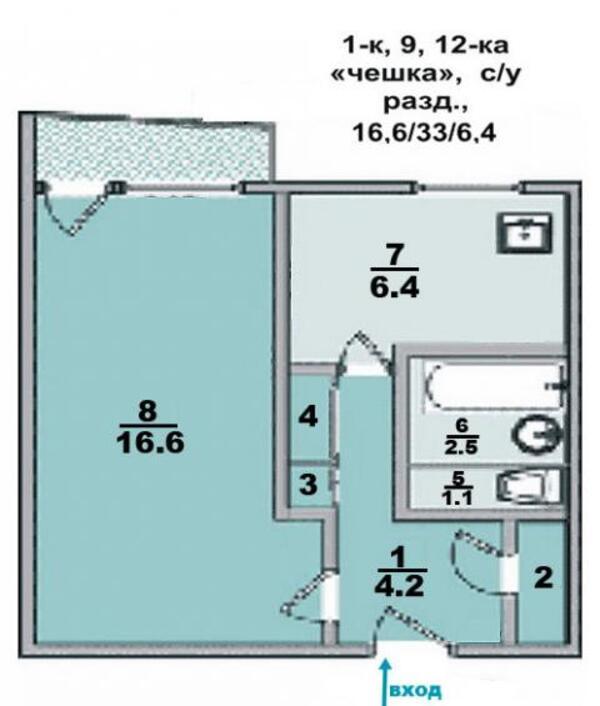квартиру, 1 комн, Харьков, Новые Дома, Танкопия (466974 1)