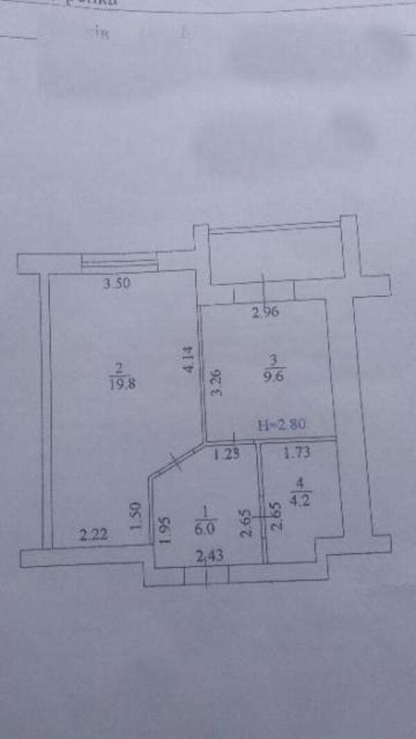2 комнатная квартира, Харьков, Новые Дома, Льва Ландау пр. (50 лет СССР пр.) (466977 1)