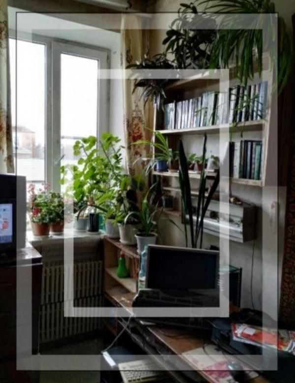 Купить 2-комнатная квартира, Харьков, НАГОРНЫЙ, Студенческая