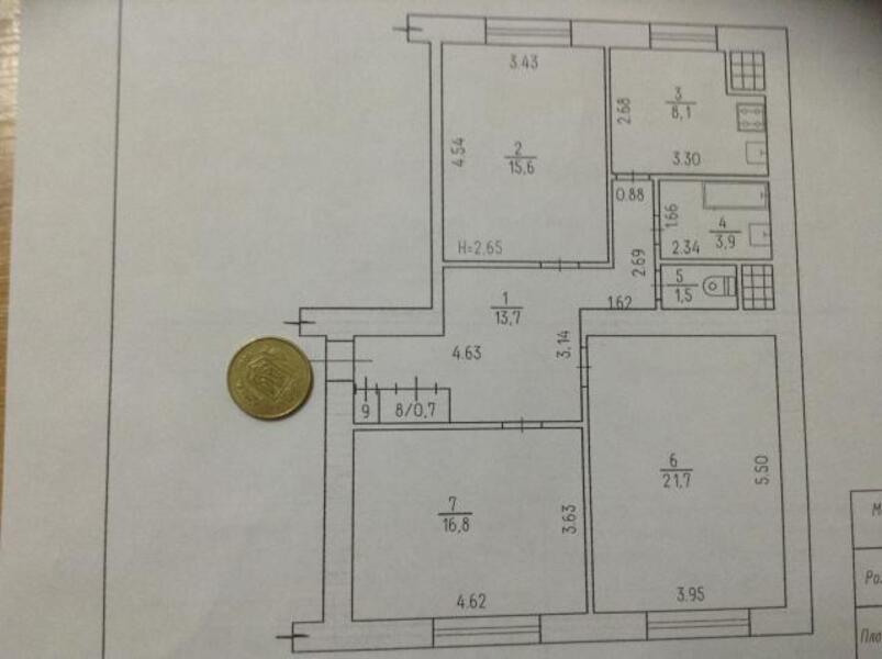 2 комнатная квартира, Харьков, ЦЕНТР, Конституции пл. (467333 1)