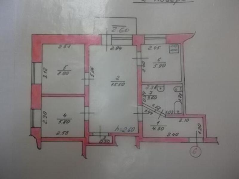 3 комнатная квартира, Коротыч, Центральная (Кирова, Ленина), Харьковская область (467524 2)