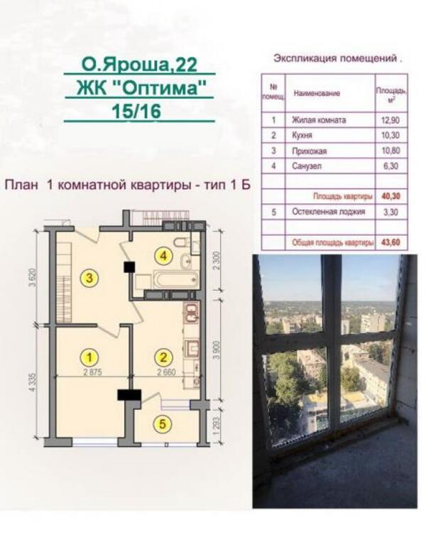квартиру, 3 комн, Харьков, Алексеевка, Людвига Свободы пр. (469415 1)