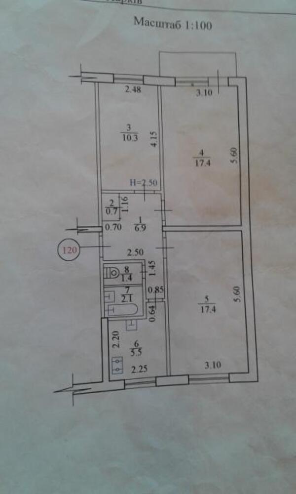 квартиру, 3 комн, Харьков, Салтовка, Познанская (469420 1)