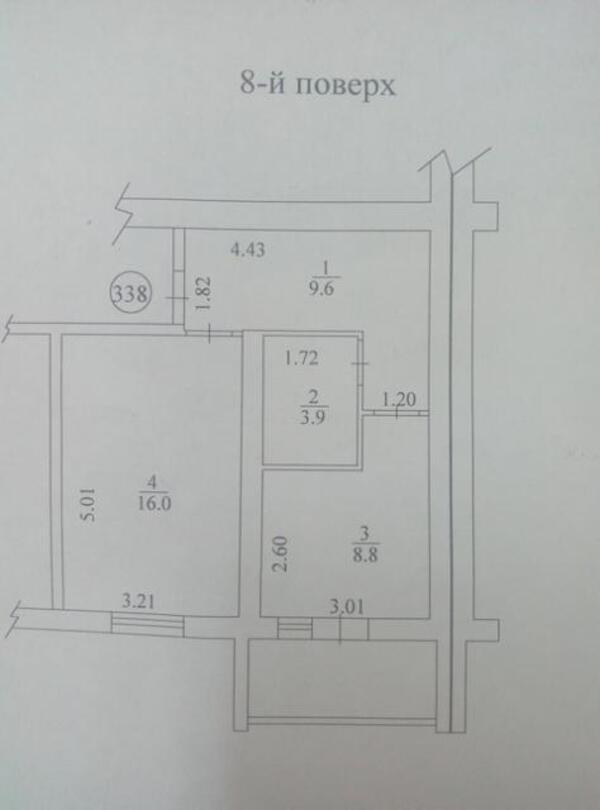квартиру, 2 комн, Харьков, Павлово Поле, 23 Августа (Папанина) (469588 1)