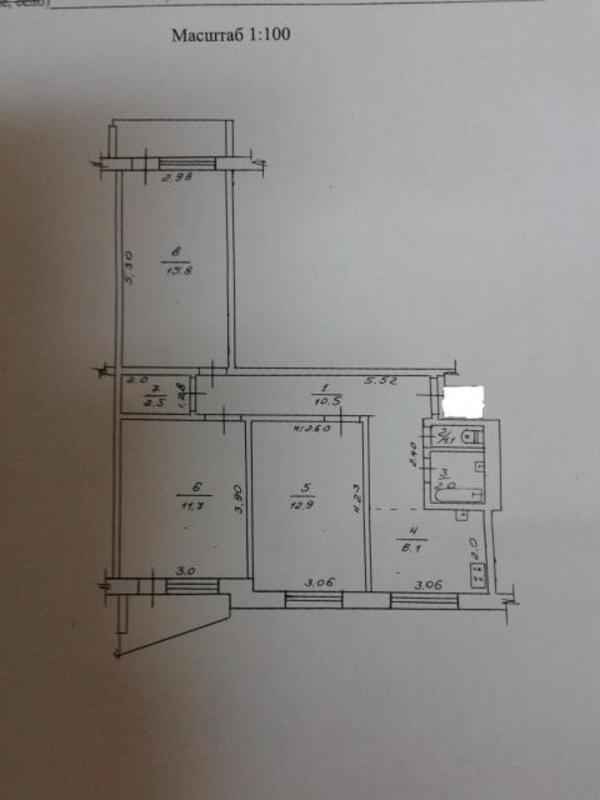 2 комнатная квартира, Харьков, Салтовка, Владислава Зубенко (Тимуровцев) (470000 1)