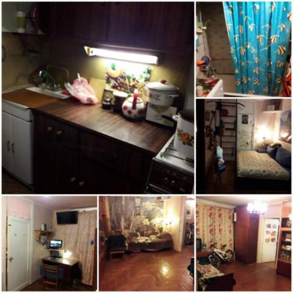 1 комнатная квартира, Харьков, Новые Дома, Маршала Федоренка (470164 1)