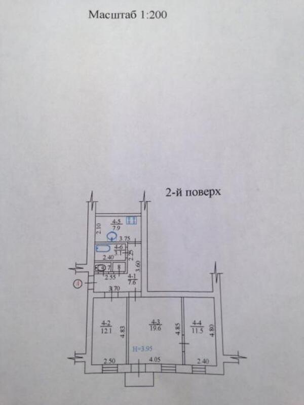 3 комнатная квартира, Харьков, Северная Салтовка, Дружбы Народов (470176 1)