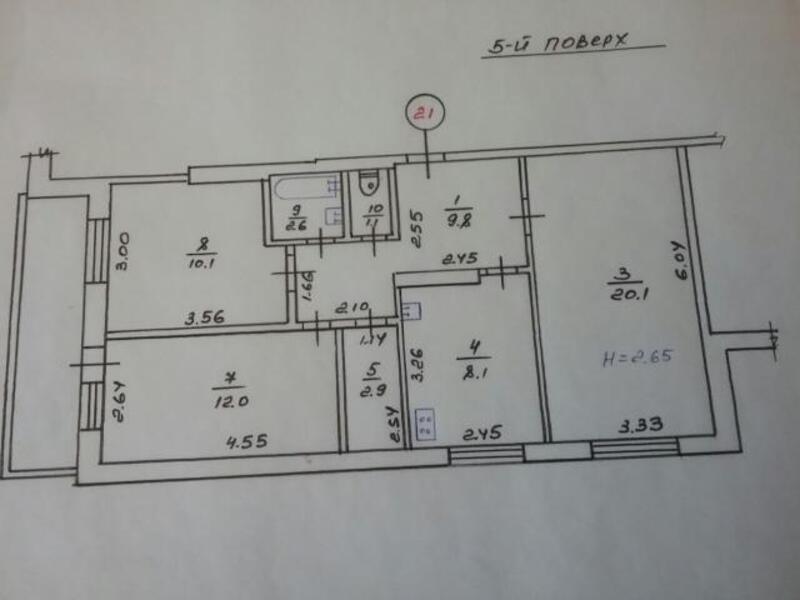 3 комнатная квартира, Харьков, Восточный, Мира (Ленина, Советская) (470291 1)