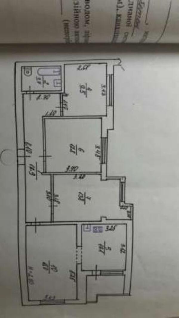 3 комнатная квартира, Харьков, Салтовка, Юбилейный пр. (50 лет ВЛКСМ пр.) (470432 1)
