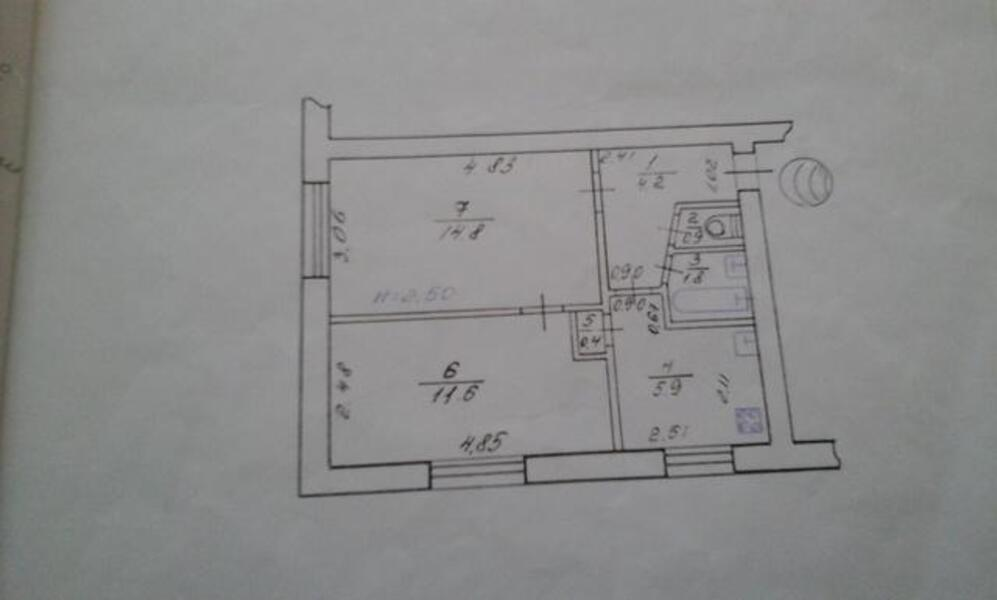 1 комнатная квартира, Харьков, НАГОРНЫЙ, Дарвина (470622 1)