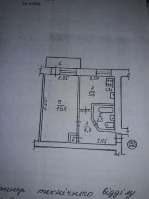 1 комнатная квартира, Харьков, Залютино, Башкирская (471032 1)