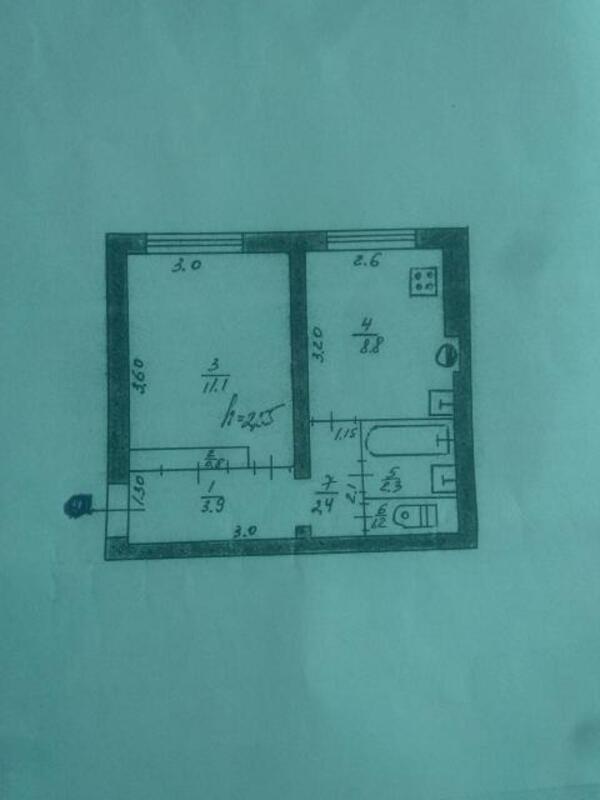 2 комнатная квартира, Чкаловское, Свободы (Иванова, Ленина), Харьковская область (471612 1)