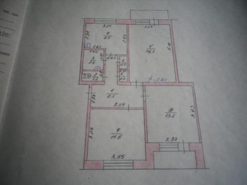 2 комнатная квартира, Солоницевка, Пушкина, Харьковская область (471876 1)