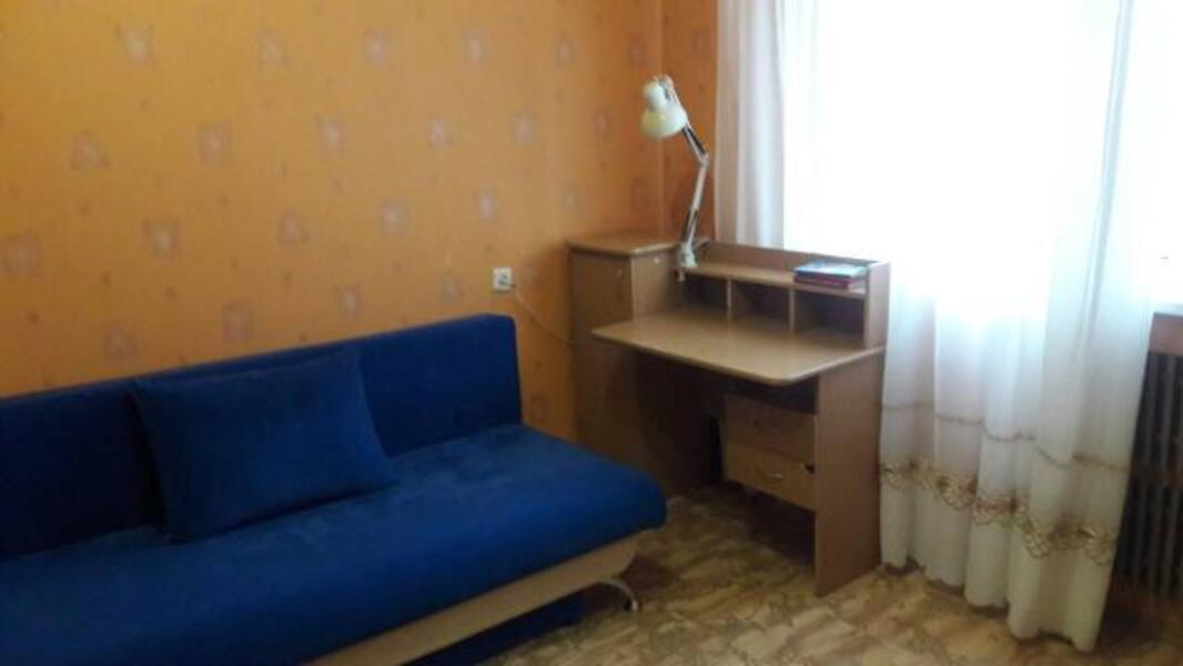 3 комнатная квартира, Харьков, Рогань жилмассив, Луи Пастера (472125 5)