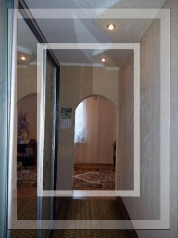 3 комнатная квартира, Харьков, Новые Дома, Стадионный пр зд (472208 7)